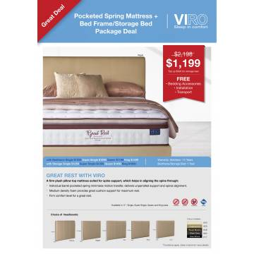 Viro Great Rest Package